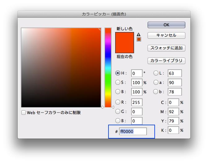 スクリーンショット 2014-09-11 0.14.27