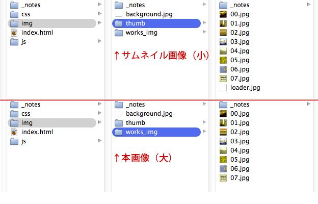 img_folder